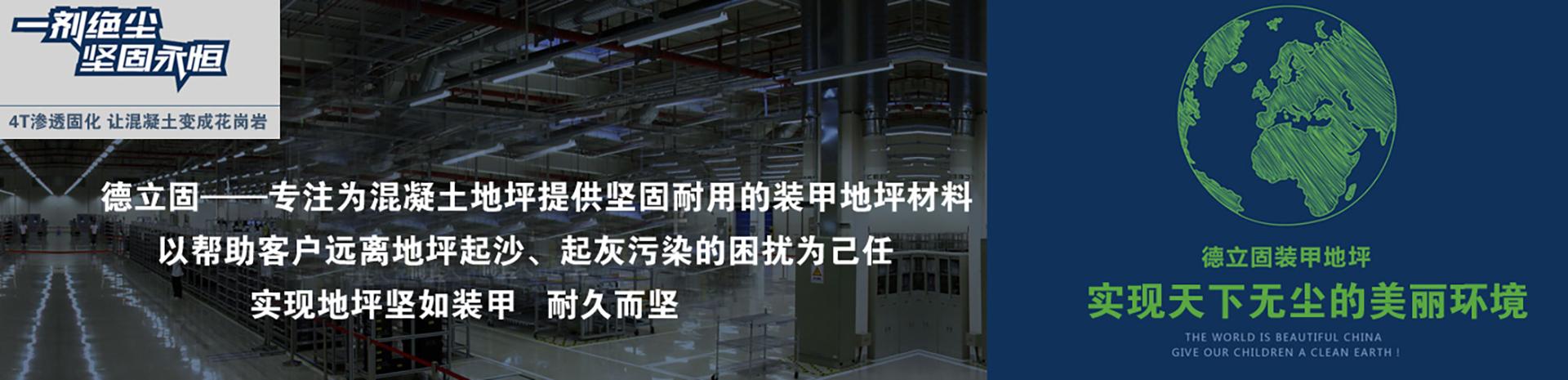 PC端幻灯四
