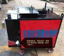 非固化沥青加热炉